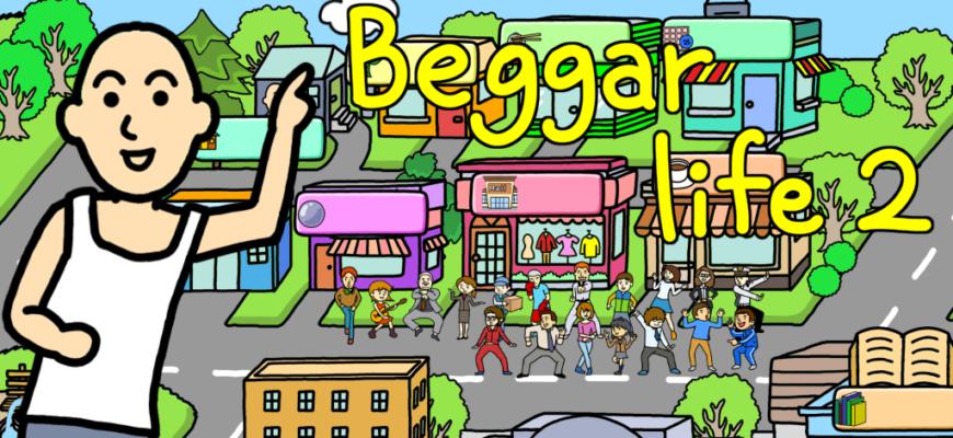 beggar life 2