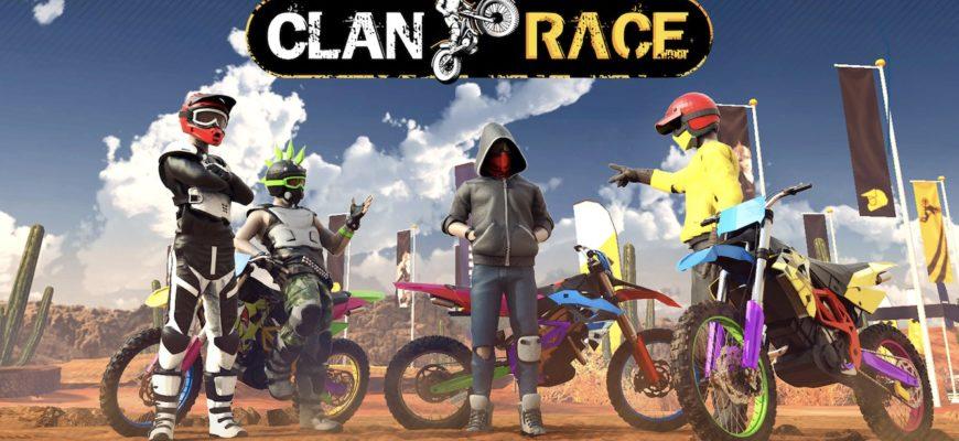 Clan Race