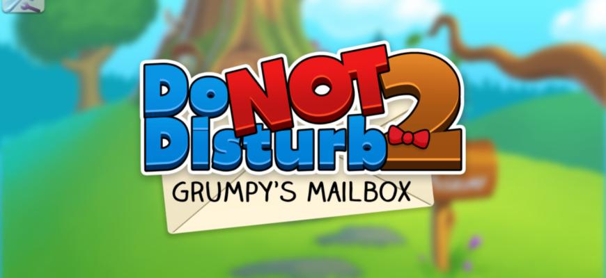 Do Not Disturb 2 Шалости