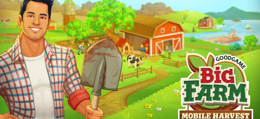 Большая ферма мобильный урожай