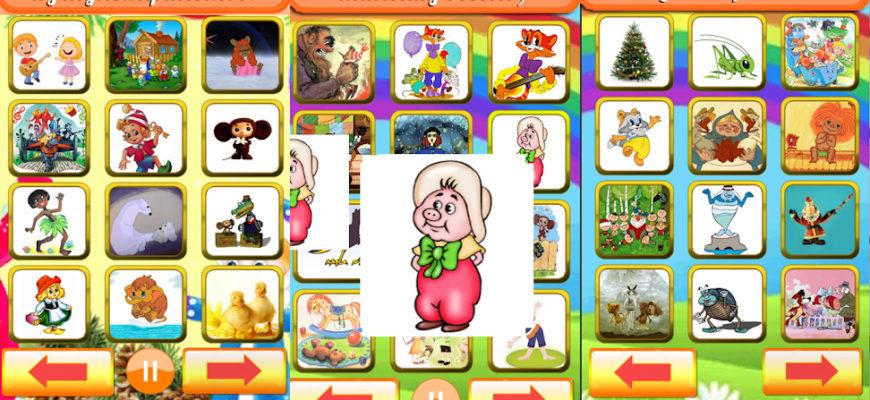 Детские песни для малышей