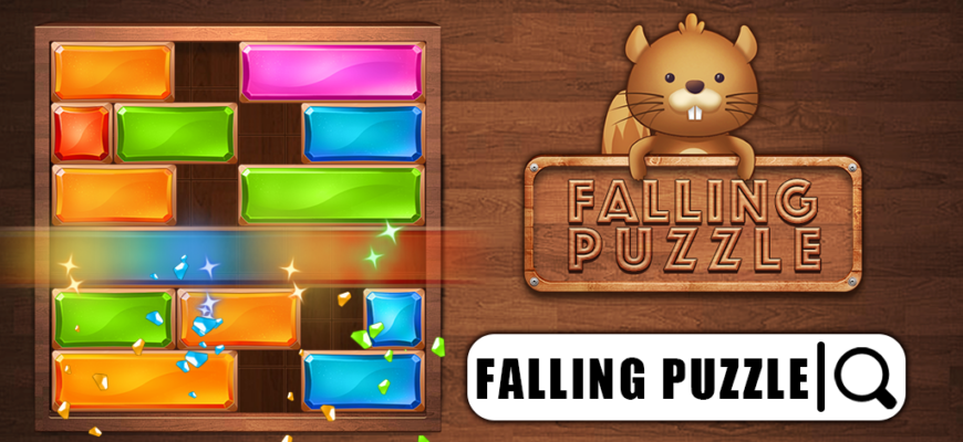 Falling Puzzle