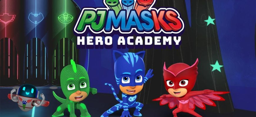 Герои в масках Академия героев