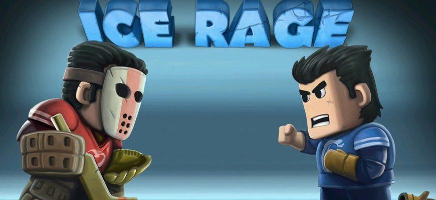 Ice Rage Hockey Multiplayer Free
