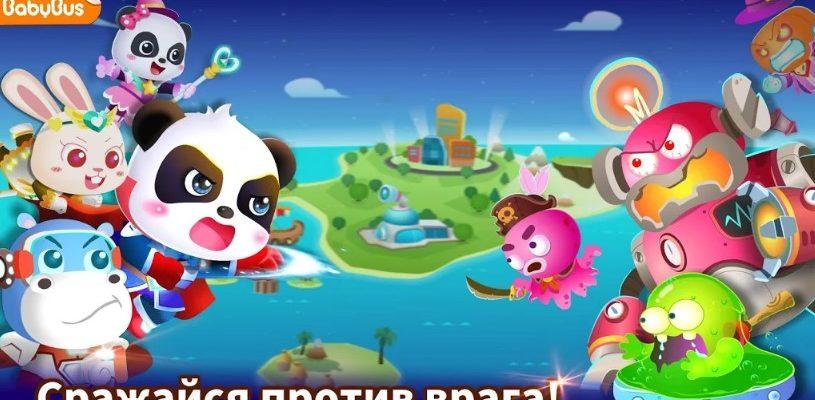 Игра Битва героев панды