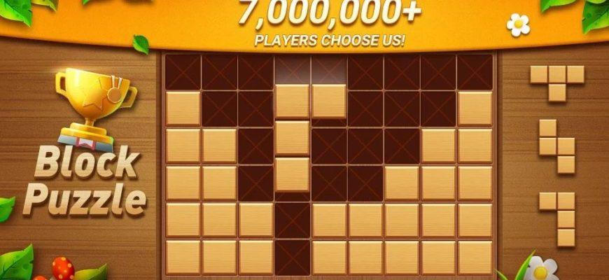 игра-головоломка — бесплатная классическая