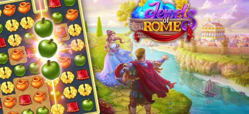Jewels of Rome Построй империю три в ряд