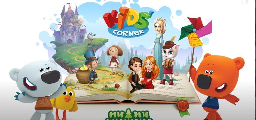 Мимимишки Развивающие мультфильмы, игры для детей