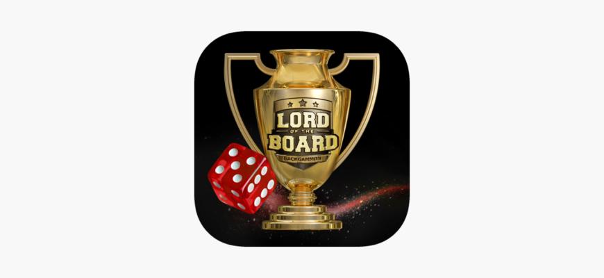 Нарды - Lord of the Board - настольная игра онлайн
