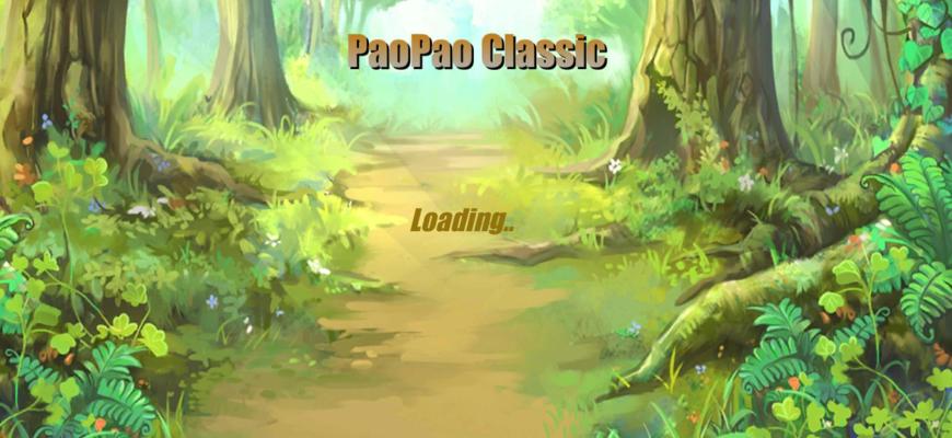 PaoPao классический