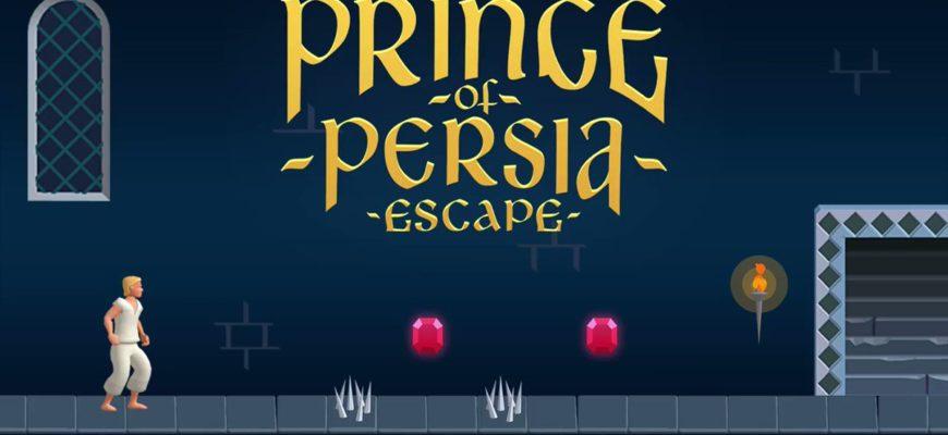 Prince of Persia Escape