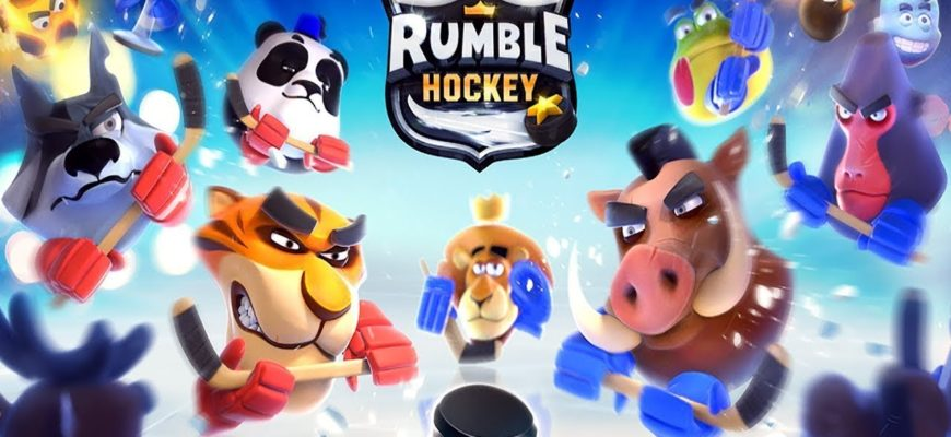 Rumble Hockey
