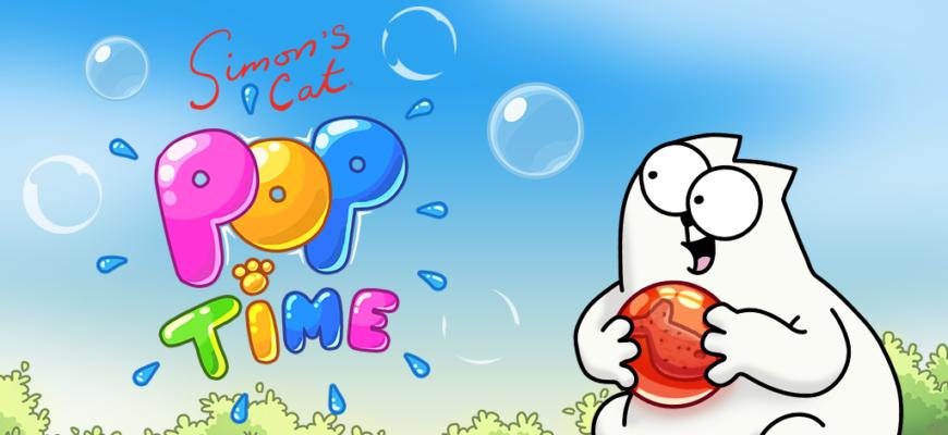 Simon's Cat - Pop Time