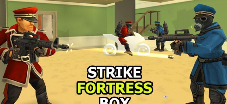 Strike Fortress Box