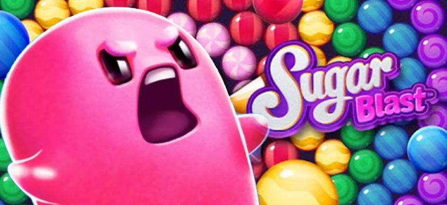 Sugar Blast Pop & Relax