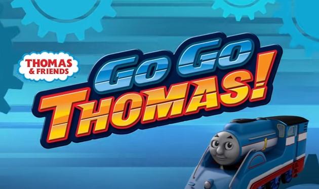 Томас и его друзья вперед