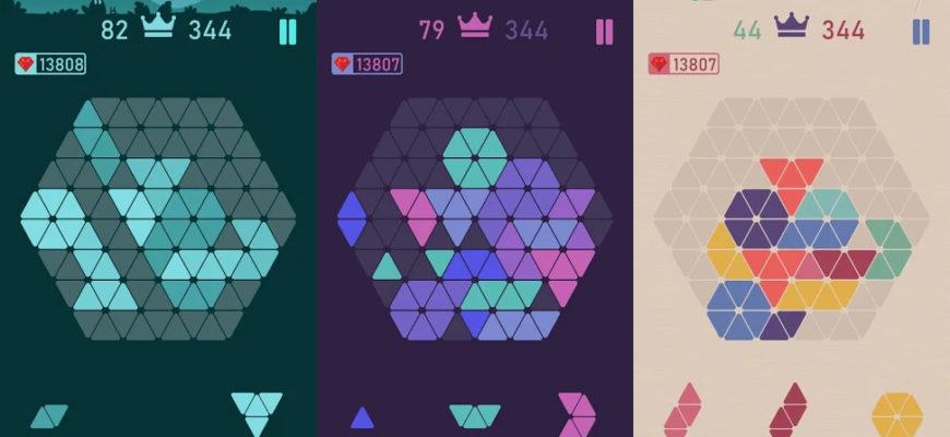 Trigon Triangle Block Puzzle Game