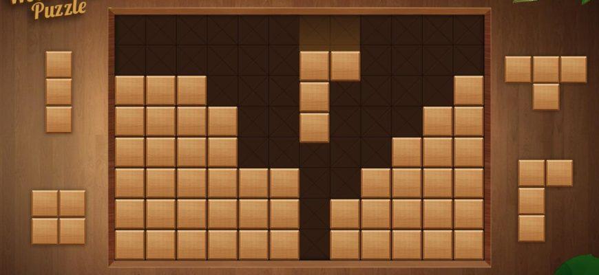 Woody Block Puzzle