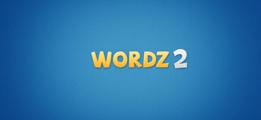 Wordz Словомания 2