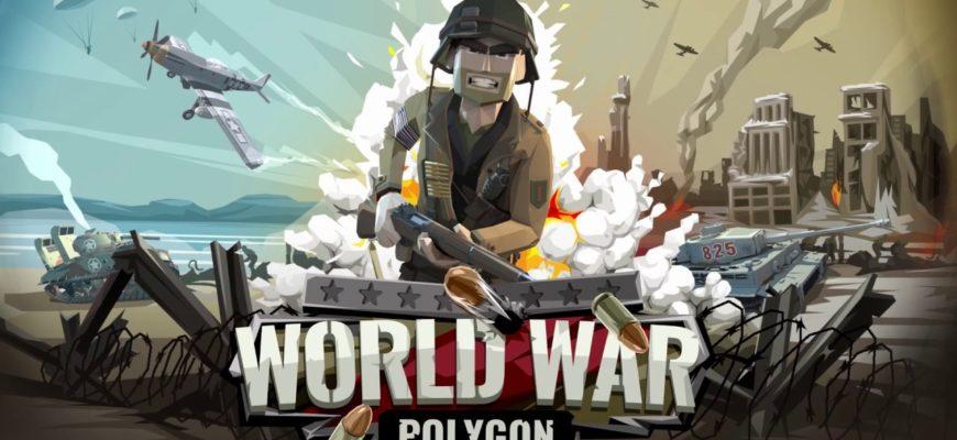 World War Polygon