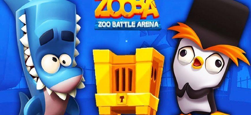 Zooba Битва животных