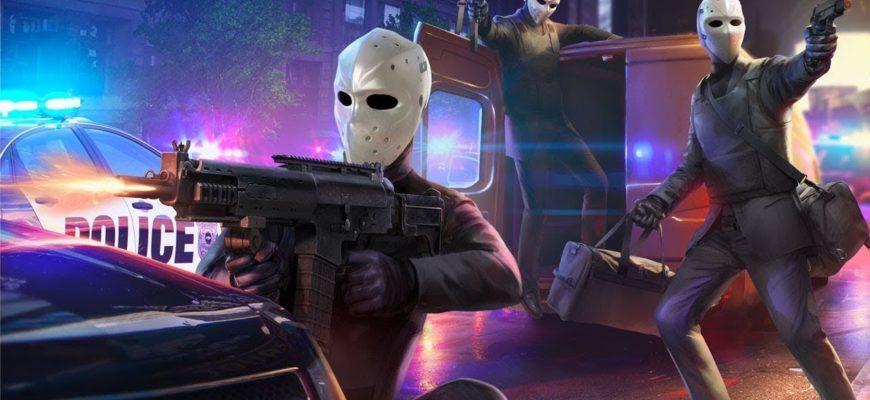 Armed Heist игры стрелялки шутер от третьего лица