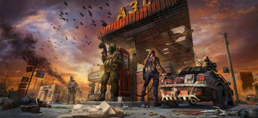 Dawn of Zombies Survival (Выживание онлайн)