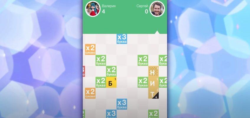 Эрудит с Друзьями Онлайн игры с друзьями по сети