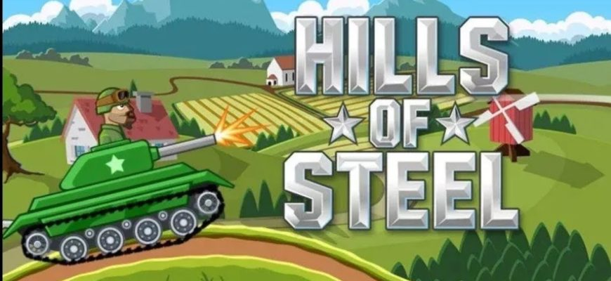 Hills of Steel
