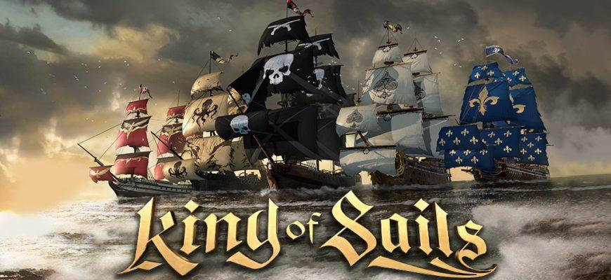 King of Sails Морской бой