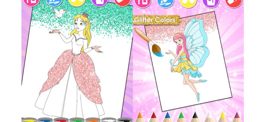 Принцесса раскраска для детей