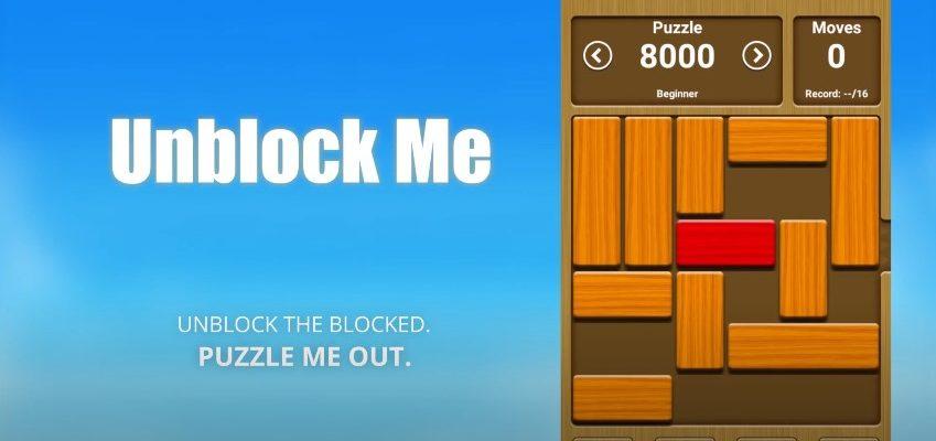 Разблокируй меня - бесплатная - Unblock Me FREE