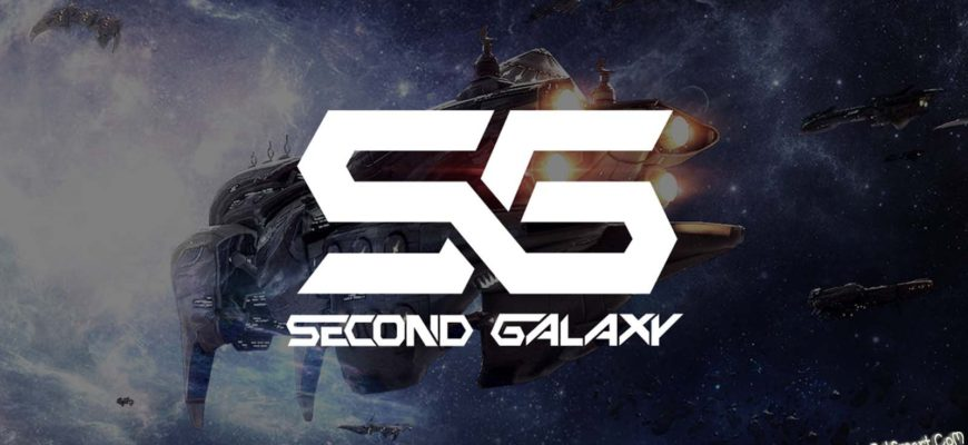 Second Galaxy
