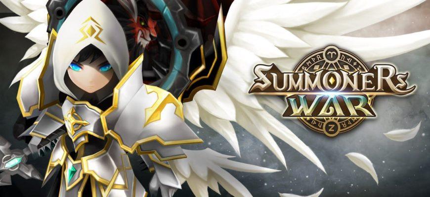 Summoners' War Sky Arena