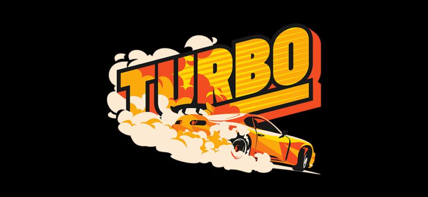 Турбо - угадай авто, бренды, марки по фото