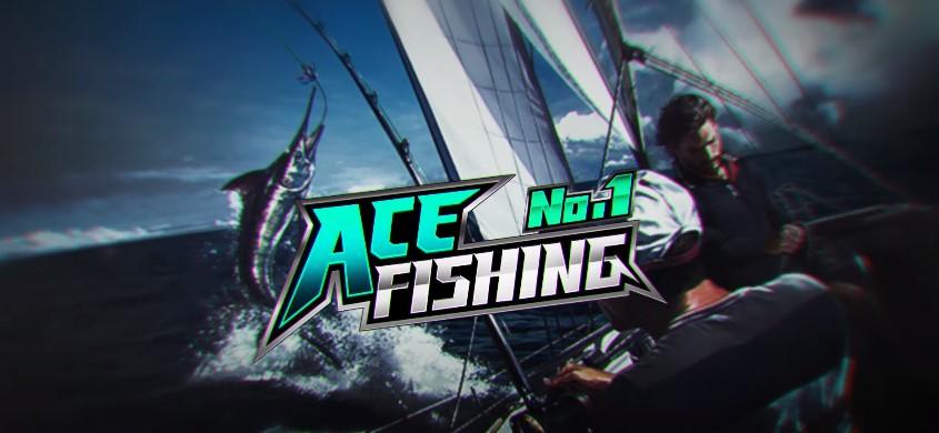 Улётный клёв рыбалка в 3D