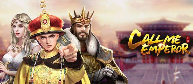 Я - Император