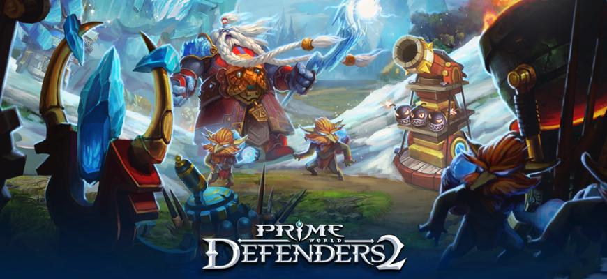 Defenders 2 TD