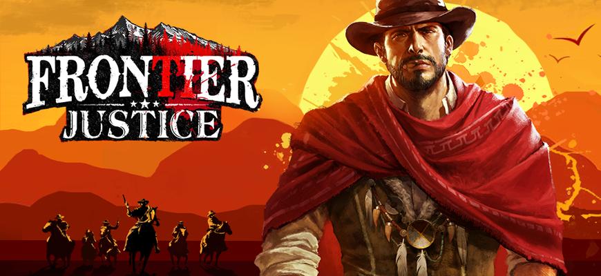 Frontier Justice – Возвращение на Дикий Запад