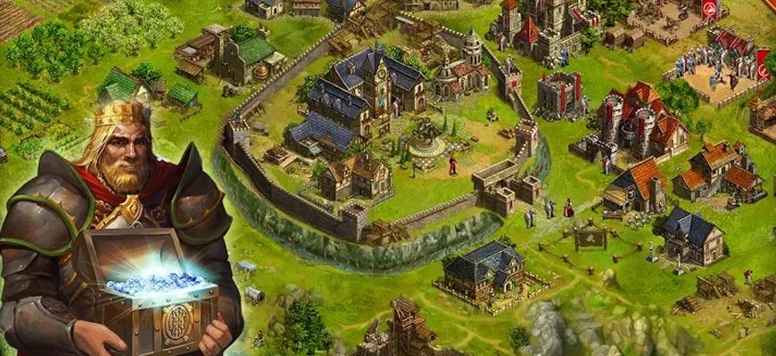 Империя Онлайн – средневековая ММО стратегия