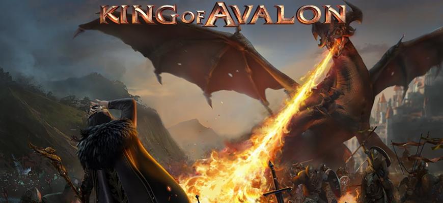 King of Avalon Драконы Война и Король