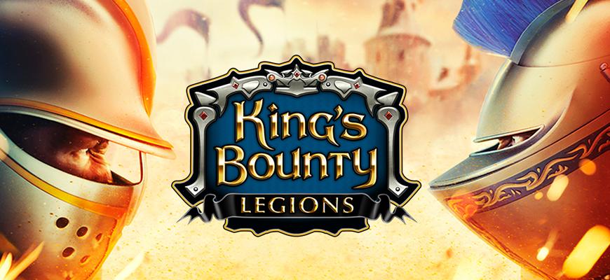 King's Bounty Legions Turn-Based Strategy Game