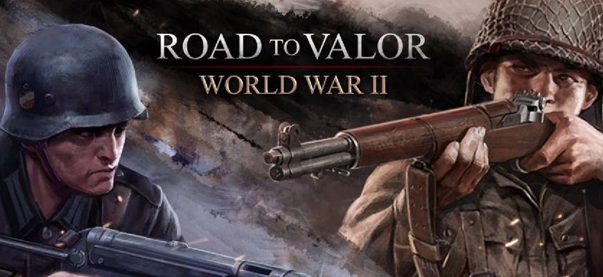Road to Valor World War II