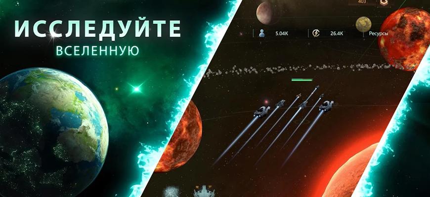 Stellaris Космический Командир стратегия Sci-Fi