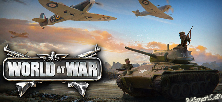 World at War WW2 Strategy MMO
