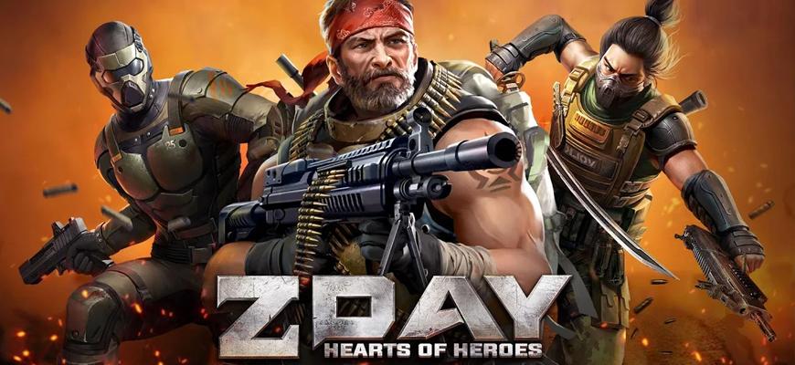 Z Day Герои из Стратегии Война