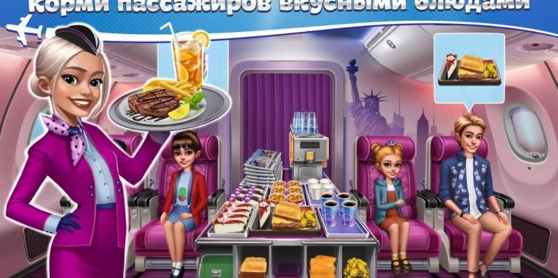 Аэрокухня