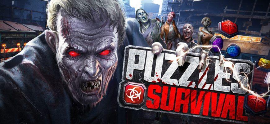 Puzzles & Survival